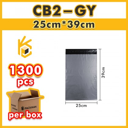 CB2-GY 25cm*39cm Classic Grey Courier Bag No Pocket - 1300 Pcs/Box