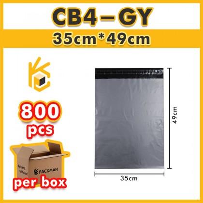 CB4-GY 35cm*49cm Classic Grey Courier Bag No Pocket - 800 Pcs/Box