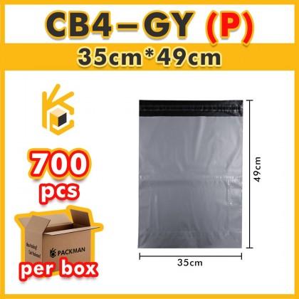 CB4-GY(P) 35cm*49cm Classic Grey Courier Bag With Pocket - 700 Pcs/Box