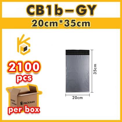 CB1b-GY 20cm*35cm Classic Grey Courier Bag No Pocket - 2100 Pcs/Box