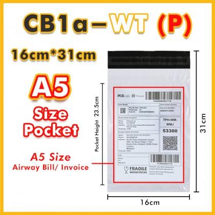 CB1a-WT(P) 16cm*31cm Simple White Courier Bag With Pocket - 2200 Pcs/Box