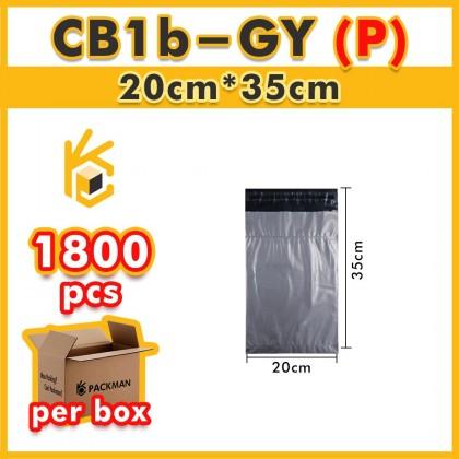CB1b-GY(P) 20cm*35cm Classic Grey Courier Bag With Pocket - 1800 Pcs/Box