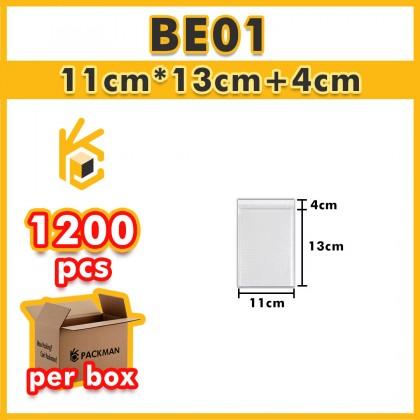 BE01 11*13+4cm Bubble Envelope Bubble Mailer - 1200pcs/Box