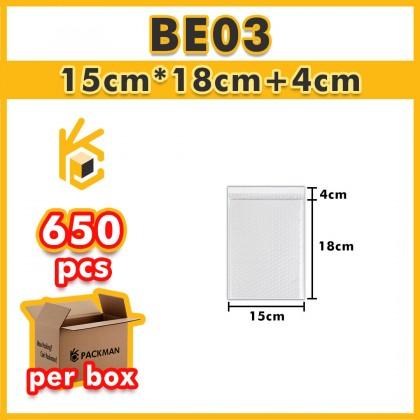 BE03 15*18+4cm Bubble Envelope Bubble Mailer - 650pcs/Box