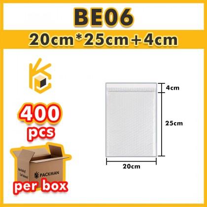 BE06 20*25+4cm Bubble Envelope Bubble Mailer - 400pcs/Box