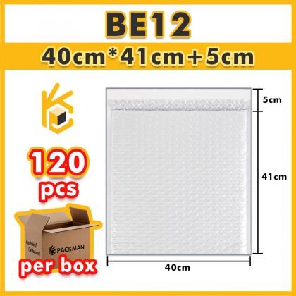 BE12 40*41+5cm Bubble Envelope Bubble Mailer - 120pcs/Box