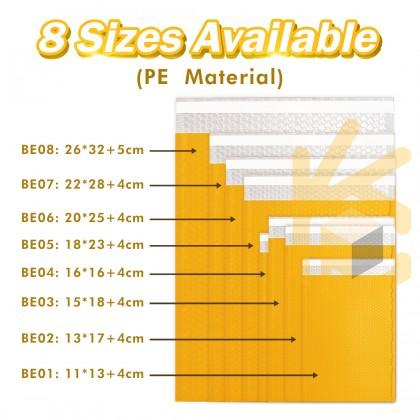 BE06-YL 20*25+4cm Yellow Bubble Envelope Bubble Mailer - 400pcs/Box