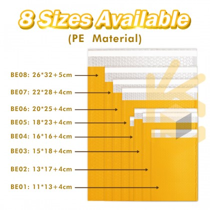 BE07-YL 22*28+4cm Yellow Bubble Envelope Bubble Mailer - 320pcs/Box
