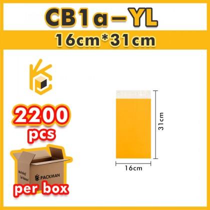 CB1a-YL 16cm*31cm Packman Yellow Courier Bag No Pocket - 2200 Pcs/Box