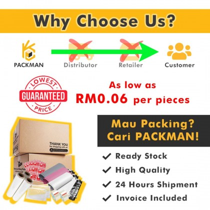 CB3-YL 30cm*44cm Packman Yellow Courier Bag No Pocket - 1000 Pcs/Box
